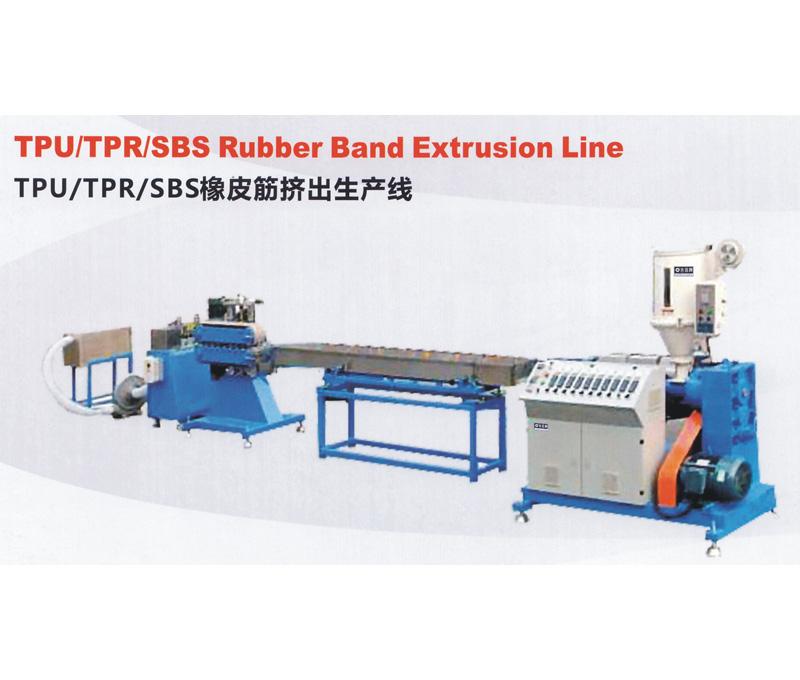 TPU/TPR/SBS橡皮筋