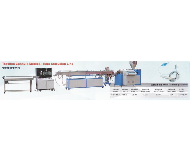 气管插管生产线